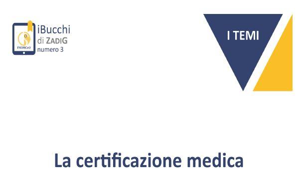 Certificazione Medica: arriva l'e-book targato Fnomceo