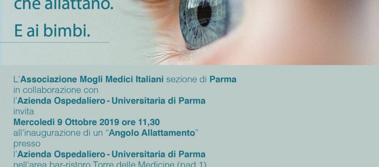 """""""Angolo allattamento"""": inaugurazione 9 ottobre presso Ospedale di Parma. Realizzato grazie ad Ammi."""